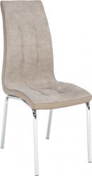 Jídelní židle GERDA NEW, béžová/chrom