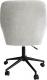 Designové kancelářské křeslo LAIRA, světle šedá