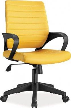 Kancelářská židle Q-051 žlutá
