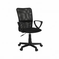 Kancelářská židle REMO 2 NEW, černá