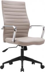Kancelářská židle DRUGOS, šedobéžová TAUPE/černá