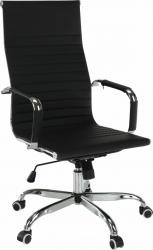 Kancelářská židle AZURE 2 NEW, černá