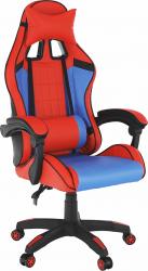 Kancelářské herní křeslo SPIDEX, modrá/červená