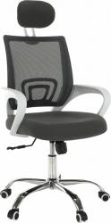 Kancelářská židle SANAZ TYP 1, šedá/bílá