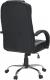 Kancelářské křeslo MADOX, černá/chrom