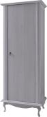 Šatní skříň VILAR DA3, sosna bílá