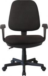 Kancelářská židle COLBY NEW, černá